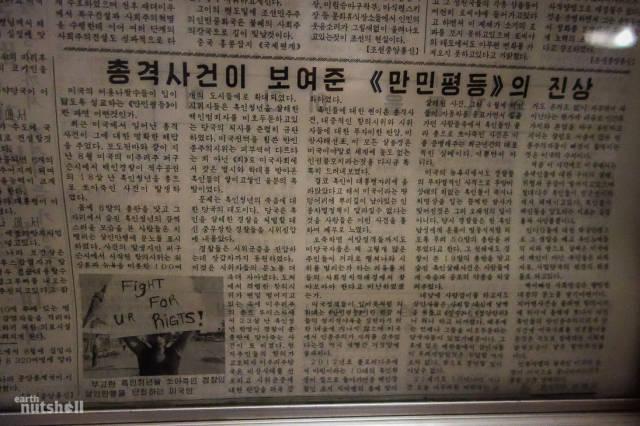 coreio-do-norte-abre-suas-estacoes-de-metro-para-estrangeiros49