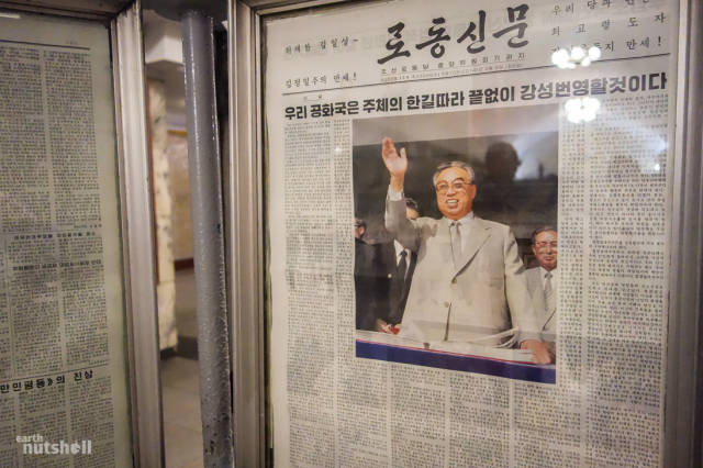 coreio-do-norte-abre-suas-estacoes-de-metro-para-estrangeiros5
