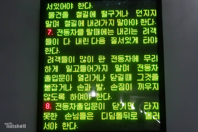 coreio-do-norte-abre-suas-estacoes-de-metro-para-estrangeiros51