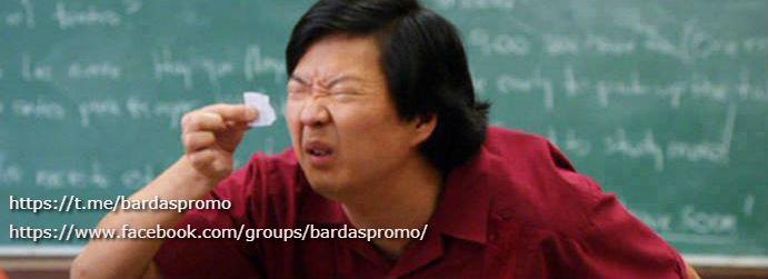 Grupo no facebook para divulgação de promoções